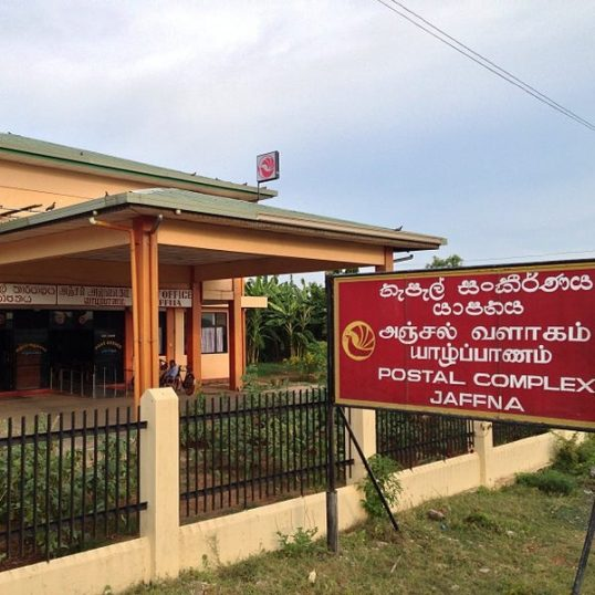 30 minutes wait to get a receipt written in Tamil at the Jaffna Main Post office