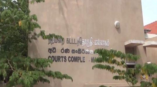 Mallakam courts