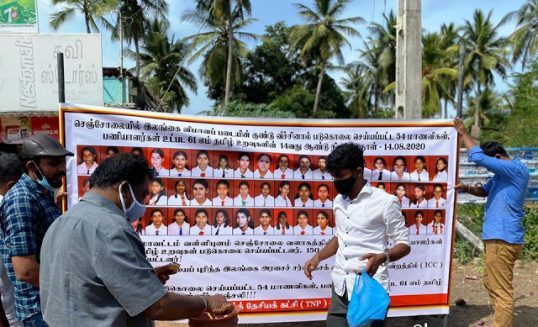 Homage paid to children killed in air attack at Chensolai, breaching Police ban
