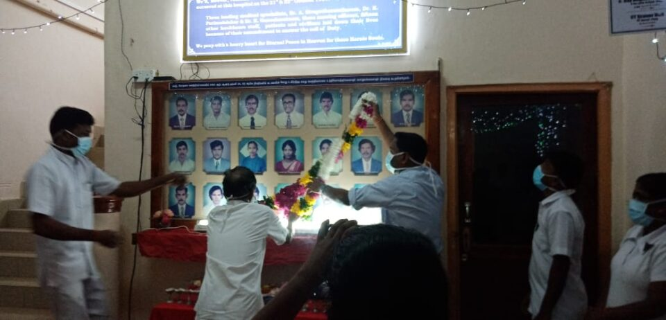 33rd Commemoration of Jaffna Hospital Staff massacred by IPKF