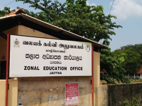 Grade 5 Scholarship Exam – Jaffna Educational Zone leads island wide in Tamil Medium